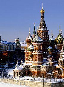Россия.  Мысли