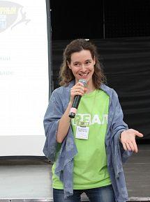 Анастасия Зеленкова. эколог. Мысли